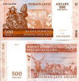 500 ариари 2004 год Мадагаскар