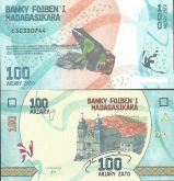 100 ариари 2017 год Мадагаскар. Собор, лягушка