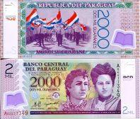 2000 гуарани 2008 год Парагвай