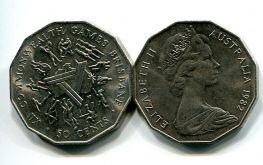 50 центов 1982 год (игры в Брисбене) Австралия