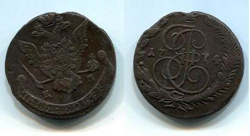5 копеек 1774 год Россия