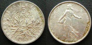5 франков 1960 год (серебро) Франция