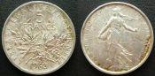 5 франков 1963 год (серебро) Франция