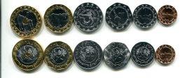 Набор монет Мавритании