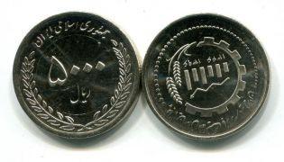 20 риалов 1979 год Иран