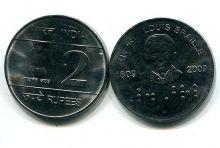 2 рупии 2009 год (Брайль) Индия