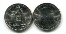 25 центов (квотер) 2010 год (парк Хот-Спрингс) Р США