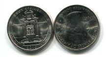 25 центов (квотер) 2010 год (парк Хот-Спрингс) D США