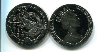 1 крона 2000 год (год дракона) Остров Мэн
