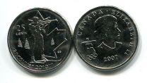 25 центов 2007 год (стрельба) Канада