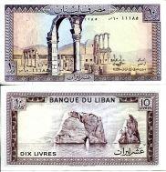 10 ливров 1986 год Ливан