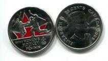 25 центов 2009 год Канада