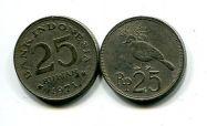 25 рупий Индонезия