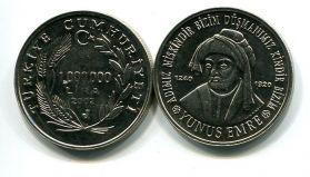 1 000 000 лир 1992 год Турция