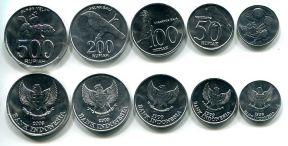 Набор монет Индонезии (флора и фауна)
