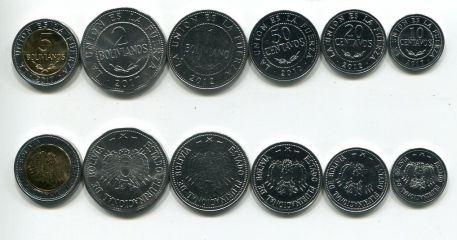 Набор монет Боливии