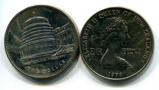 1 доллар 1978 год Новая Зеландия
