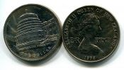 1 доллар 1978 год Новая Зеландия, парламент