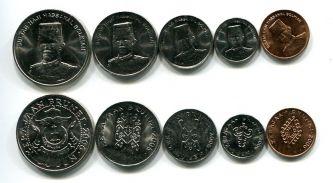 Набор монет Брунея 2005-2006 год
