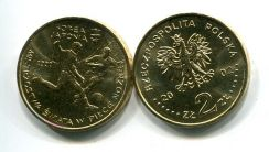 2 злотых 2002 год (футбол) Польша