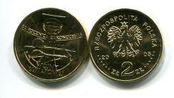 2 злотых 2005 год (воины) Польша