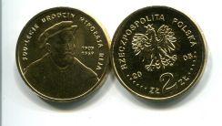 2 злотых 2005 год (Nikolaja Reja) Польша