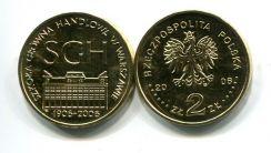 2 злотых 2006 год (Warszawie) Польша