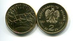 2 злотых 2010 год (Катынь) Польша