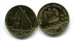 2 злотых 2006 год (NYSA) Польша
