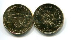 2 злотых 2004 год Польша