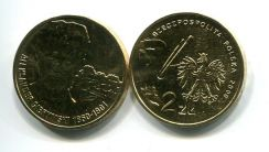 2 злотых 2006 год (Alexander Gierymski) Польша