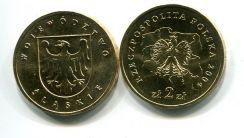 2 злотых 2004 год (Slaskie) Польша