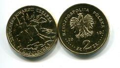 2 злотых 2010 год (Napoleona I) Польша