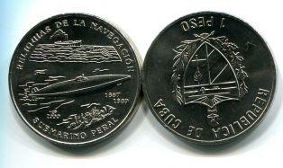 1 песо 2000 год (подводная лодка) Куба