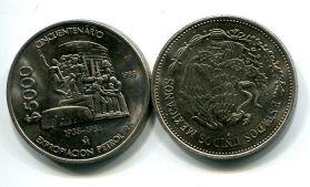 5000 песо 1988 год (50 лет нефти) Мексика