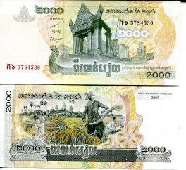 2000 риелей 2007 год Камбоджа