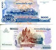 1000 риелей 2007 год Камбоджа