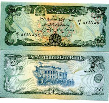 50 афгани Афганистан