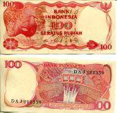 100 рупий 1984 год Индонезия