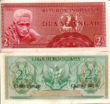 2 1/2 рупии 1956 год Индонезия