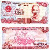 500 донг 1988 год Вьетнам