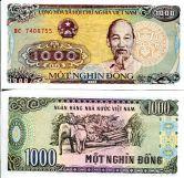 1000 донг 1988 год Вьетнам