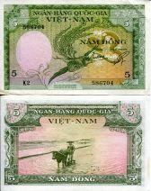 5 донг Вьетнам
