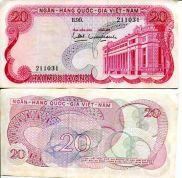 20 донг 1969 год Вьетнам