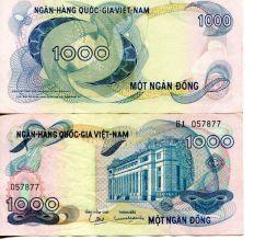 1000 донг Вьетнам здание