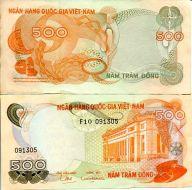 500 донг 1970 год Вьетнам