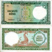 20 донг 1964 год Вьетнам