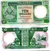 10 долларов 1992 год Гон-Конг