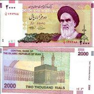 2000 риалов Иран