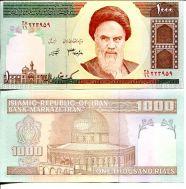 1000 риалов 1992 год Иран